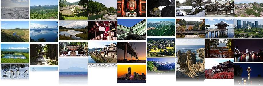 Projet Nippon100