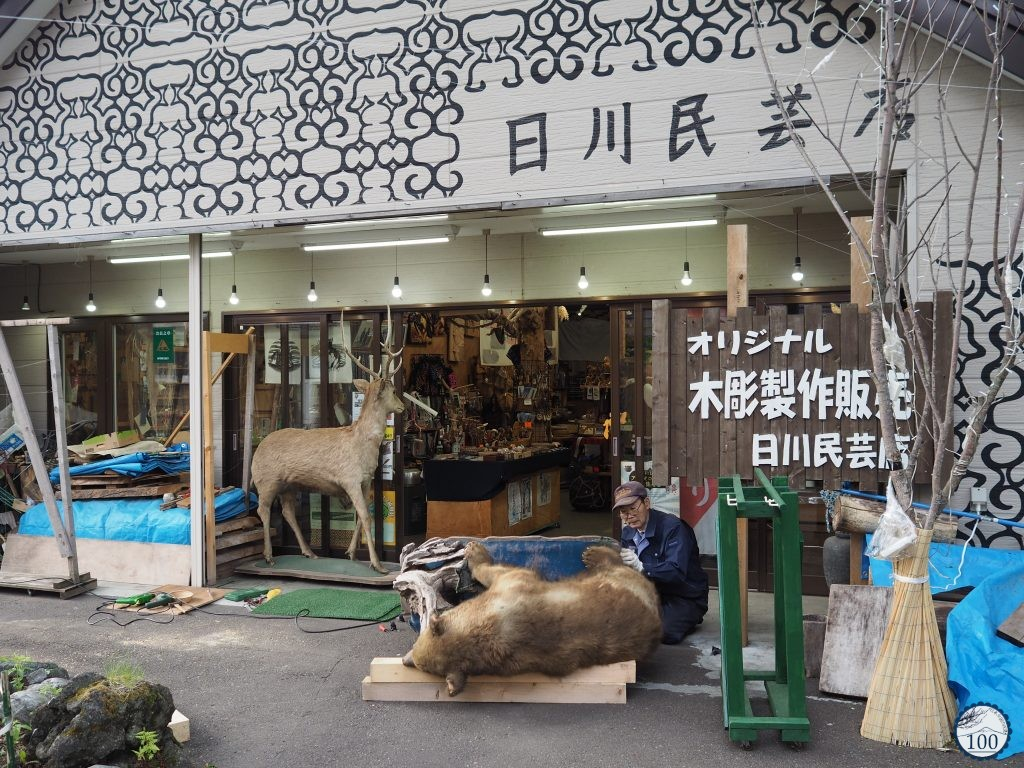 A shop in Akanko Ainu Kotan