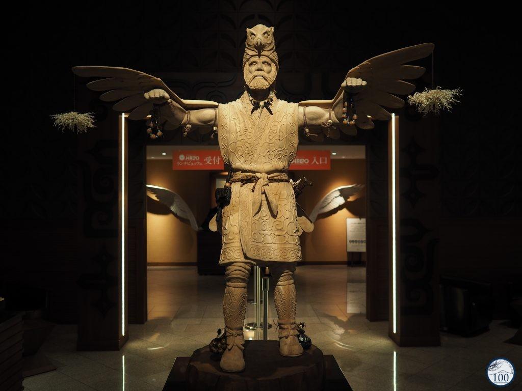 Ainu statue