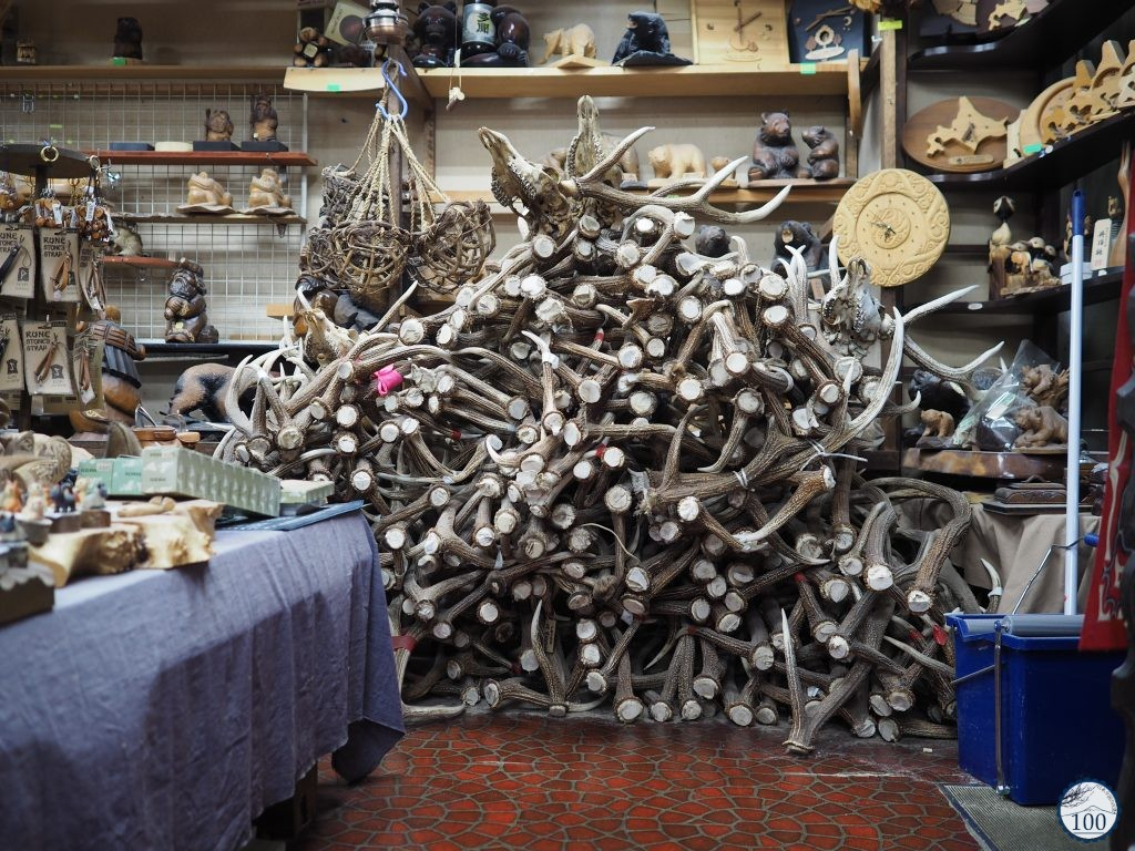 Wood stock in Akanko Ainu Kotan