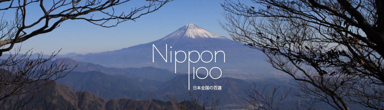 Nippon100