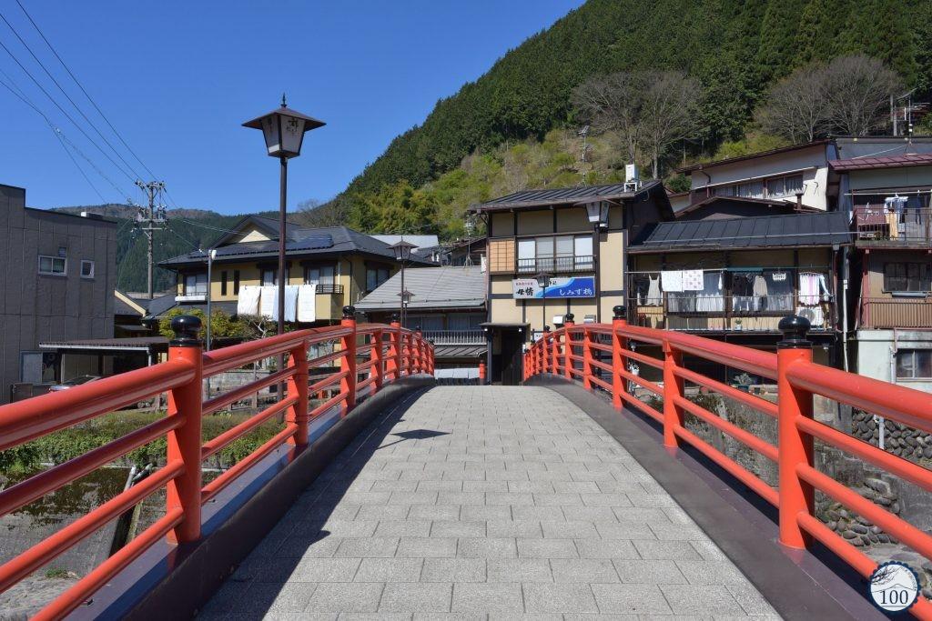Gujo-Hachiman