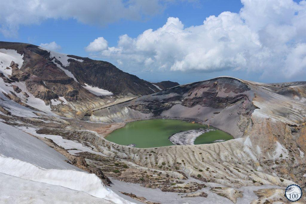 Mont Zao