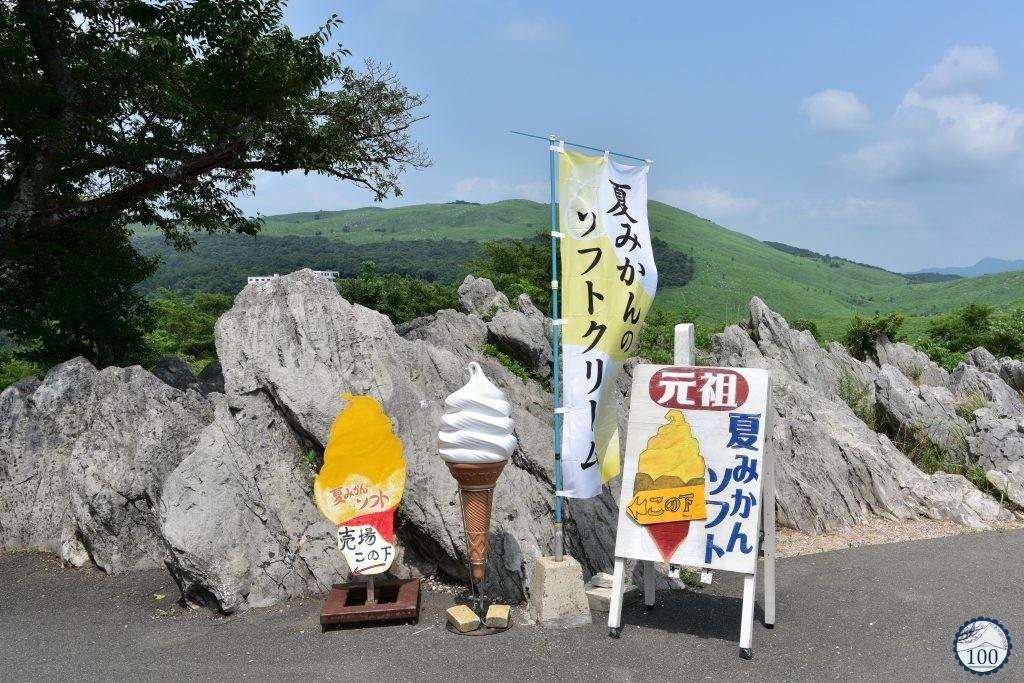 Akiyoshidai