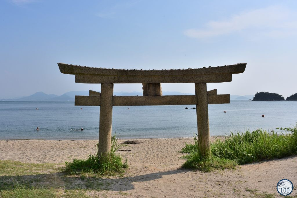 Naoshima