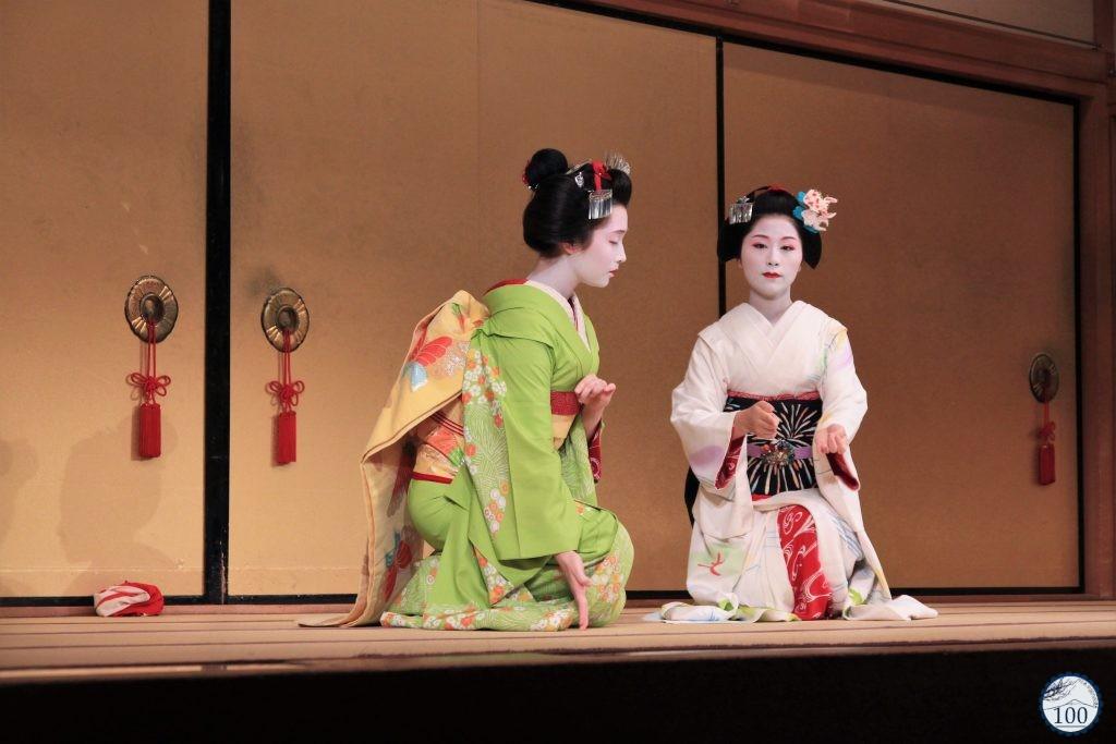 Kyoto - Gion corner