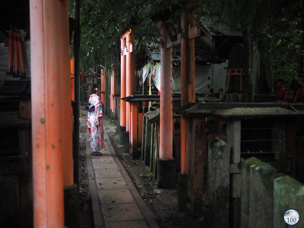 Kyoto - Fushimi