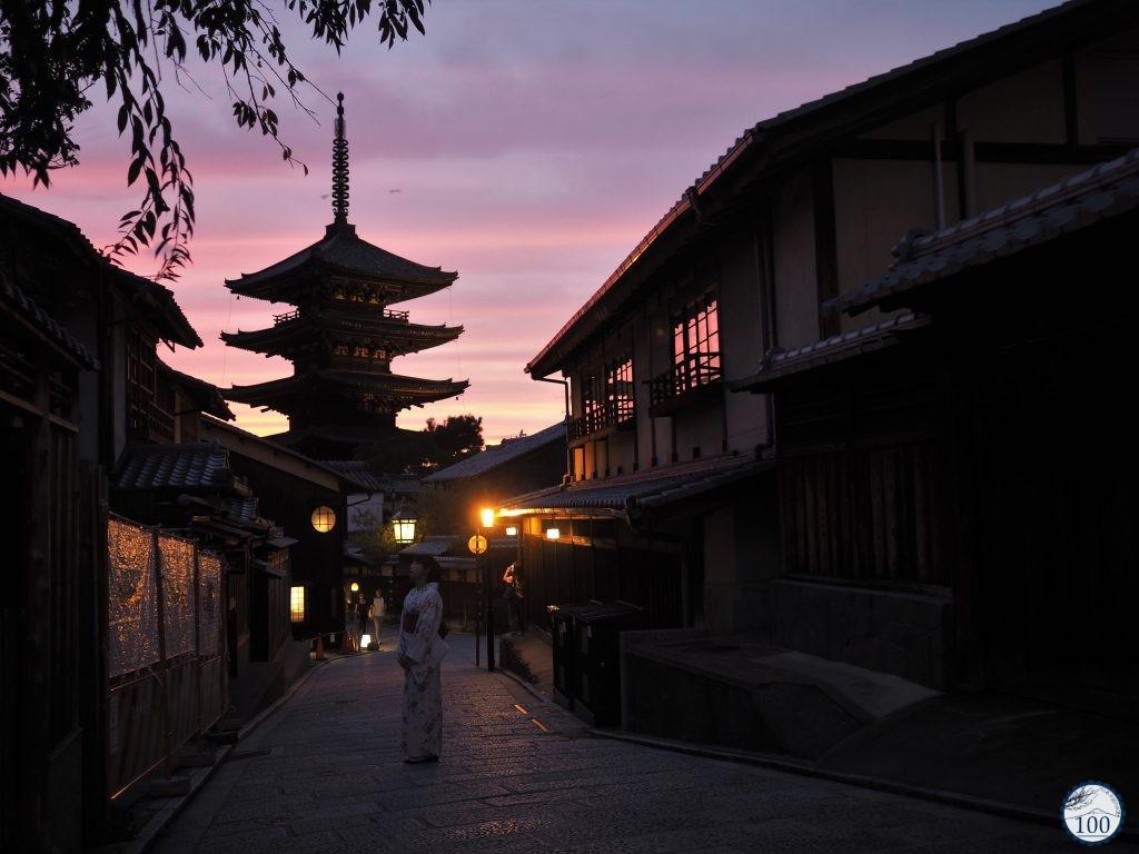 Kyoto - Yasaka