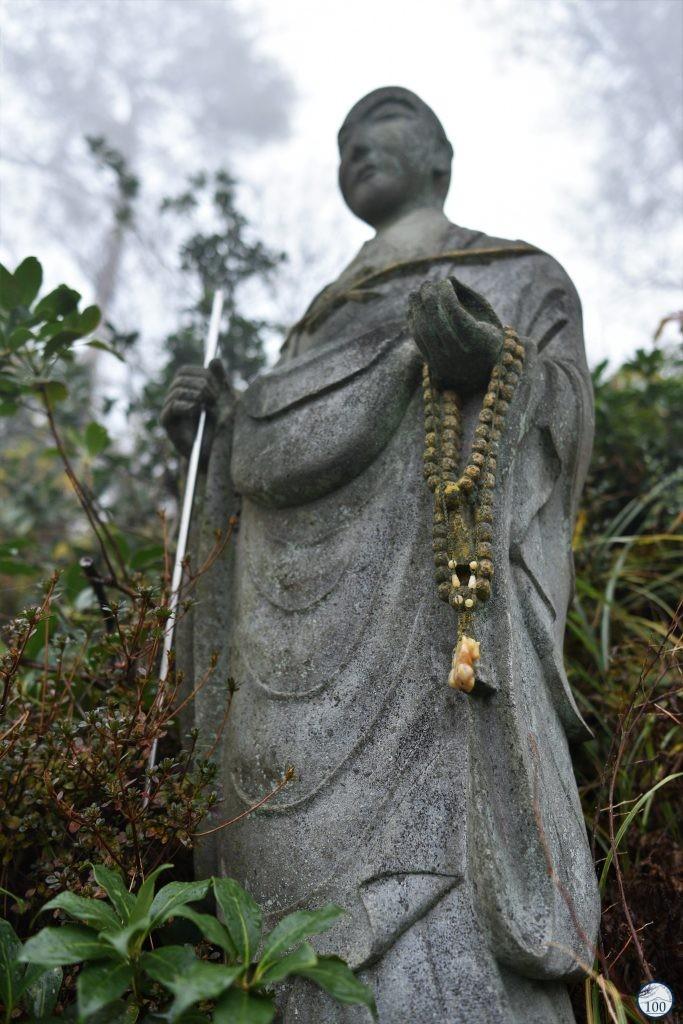 Unzen - Nagasaki