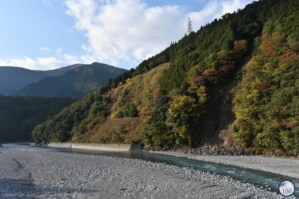 Oigawa