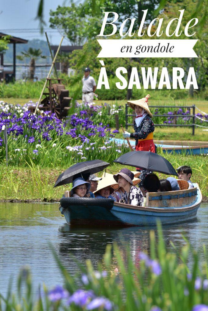 Sawara