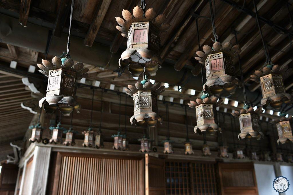 Yoshino - Sakuramotobou