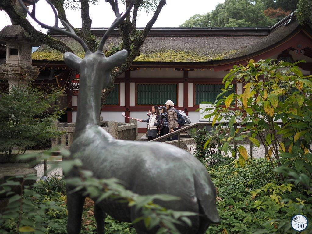 Dazaifu Tenman-gu