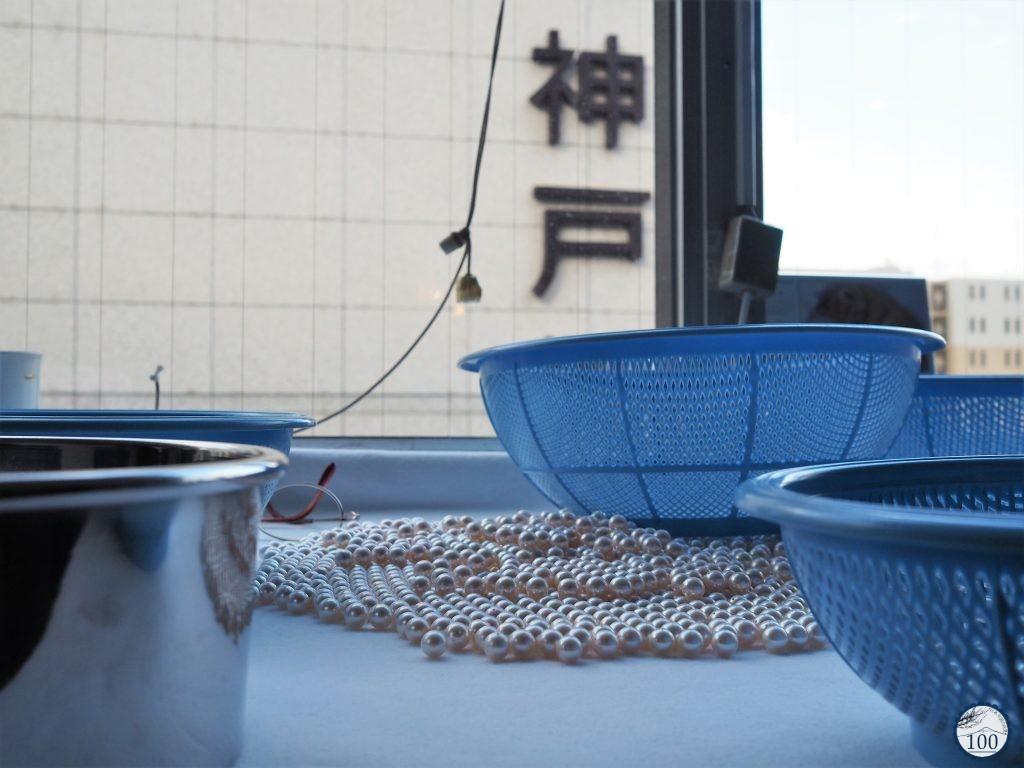 Kobe Pearl - Perle à Kobe