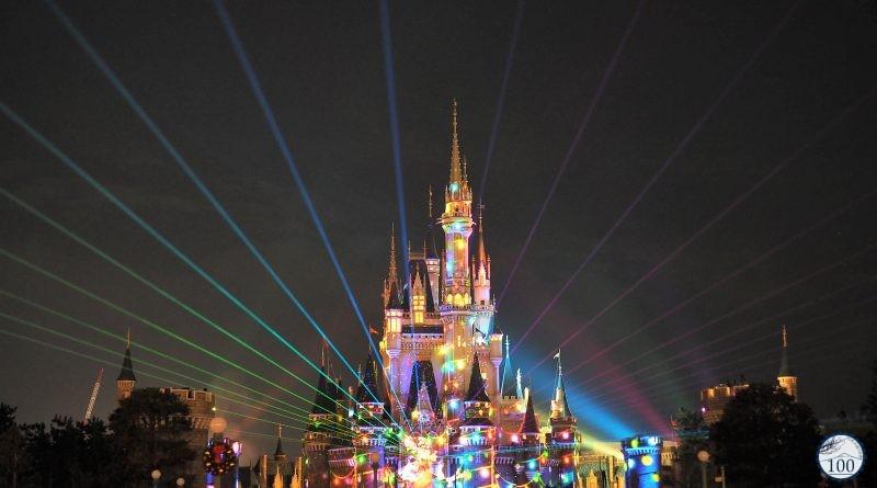 Tokyo Disney Resort - Tokyo Disneyland
