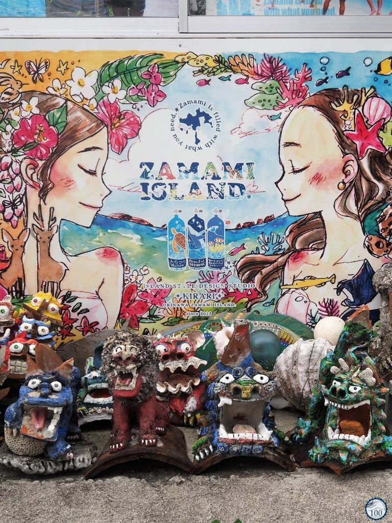 Zamami - Kerama islands