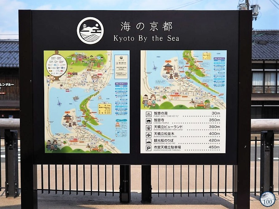 Map of the surroundings of Kyoto by the Sea.