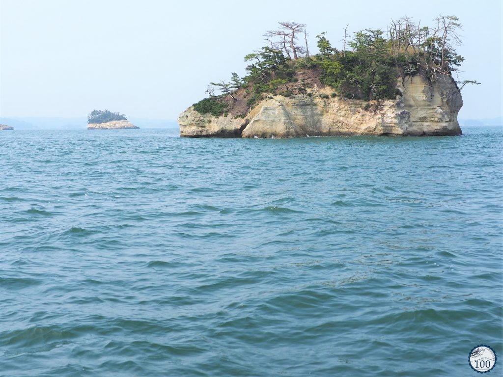 One of the islets of Matsushima bay.