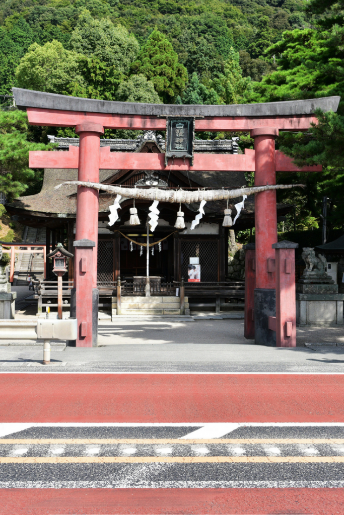 Le sanctuaire Shirahige