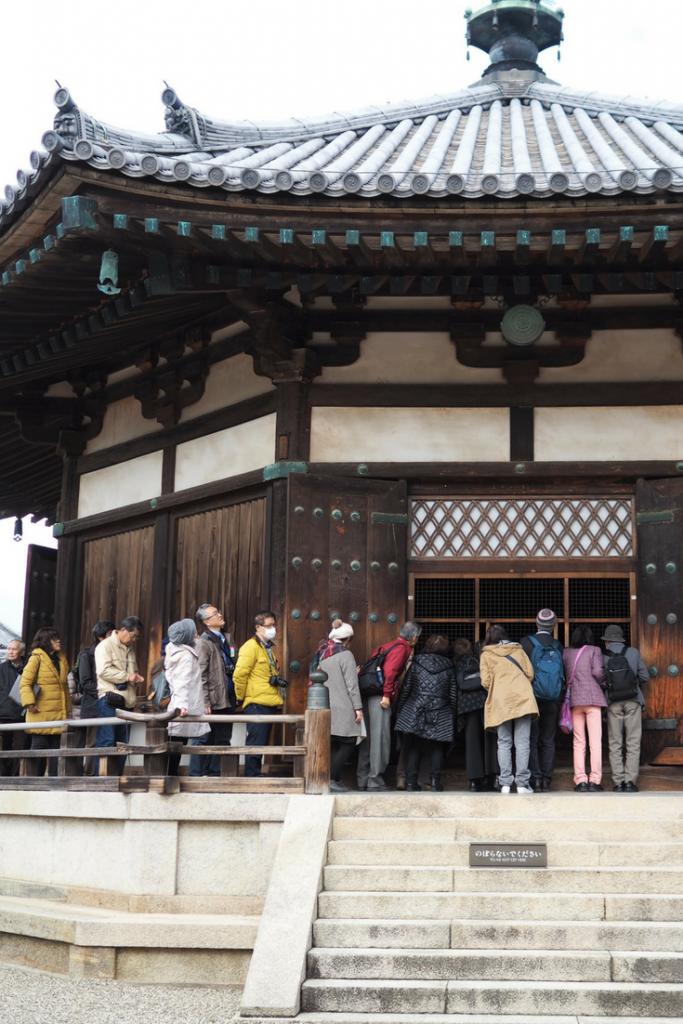 Horyu-ji - Nara