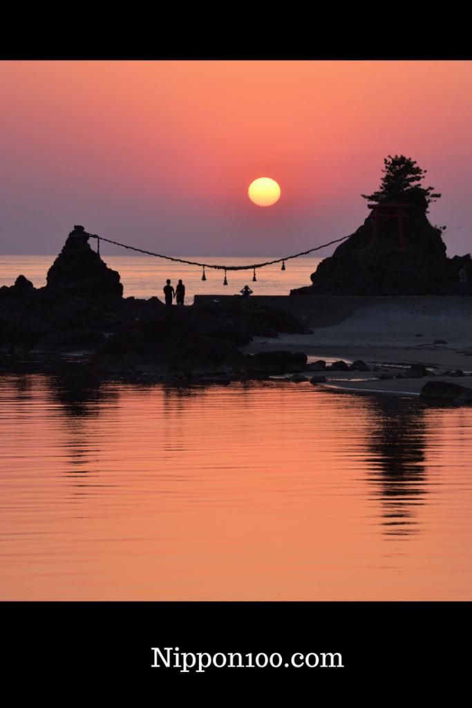 Mer du Japon - coucher de soleil