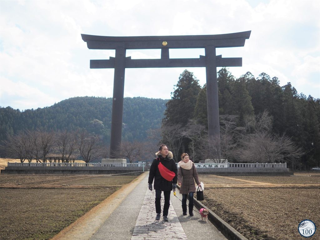 Kumano Kodo - Hongu