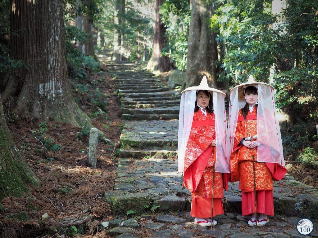 Kumano Kodo - Nachi, voie de Daimon-zaka
