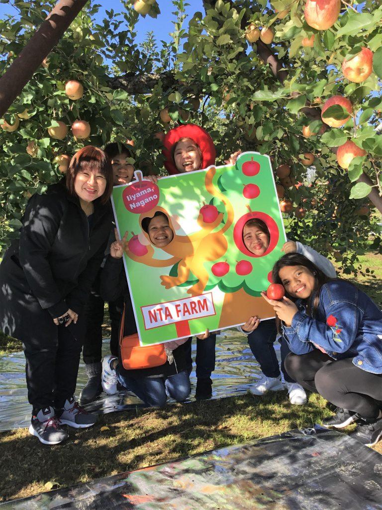 Fruit picking dans la ferme NTA - Iyama