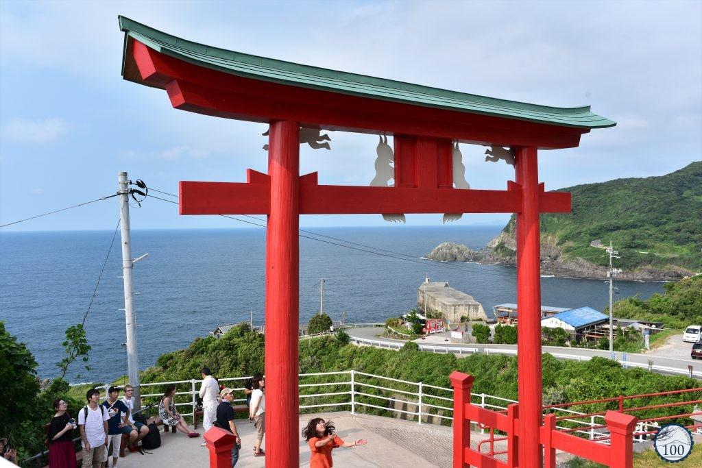 Motonosumi Inari - Yamaguchi