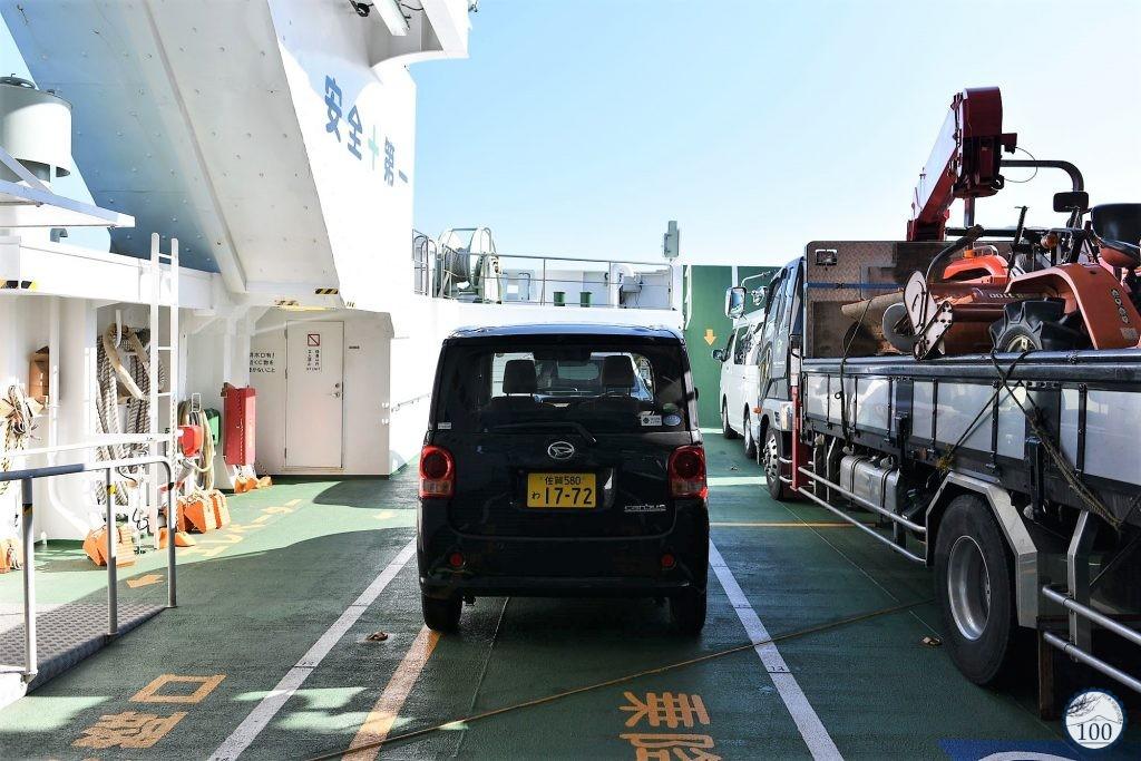 Voiture ferry