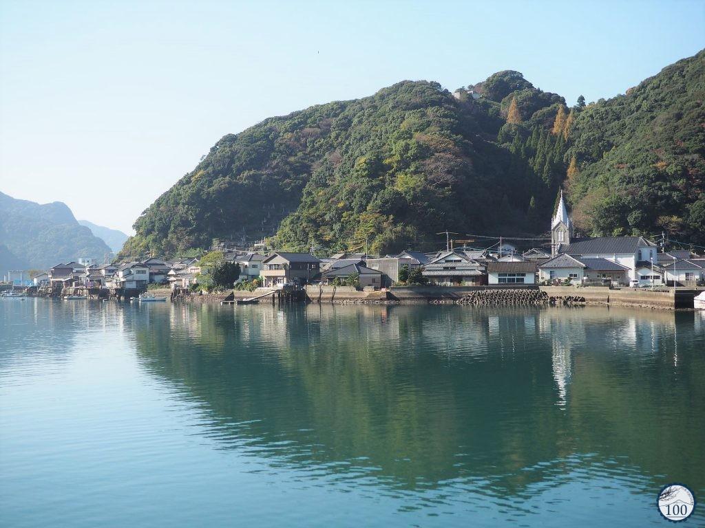 L'église de Sakitsu