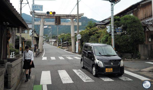 Conduire au Japon - Hieizan