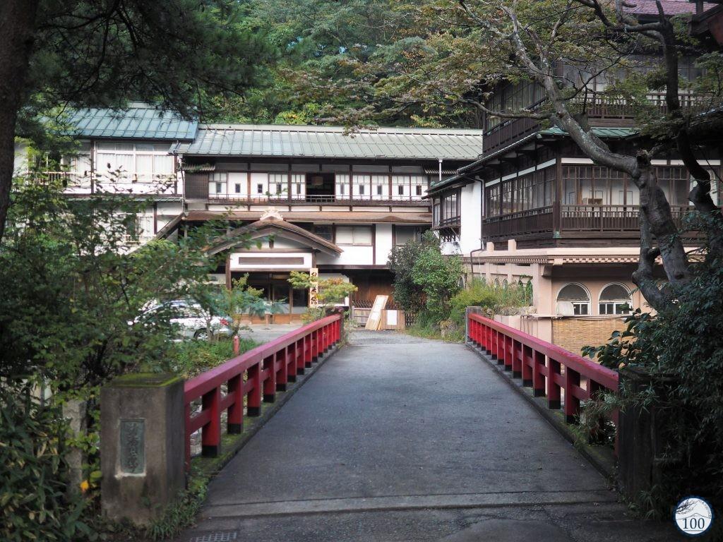 Conduire au Japon - Shima Onsen