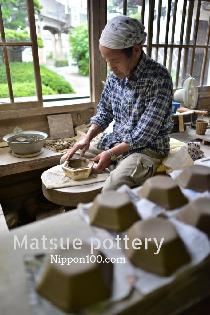 Matsue pottery - Shimane
